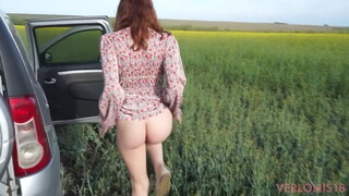 On our first date he took me to a field to fuck me