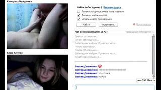 Russian mature couple chatting with a young girl 10